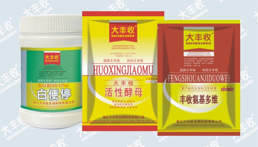 大丰收-网站-经验推广-肠炎处理-14-20190816.jpg