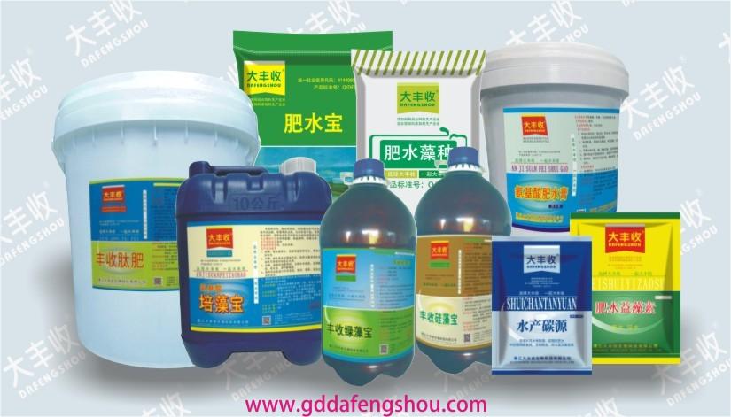 大丰收-网站-产品-七大系列-肥水长草系列-小.jpg