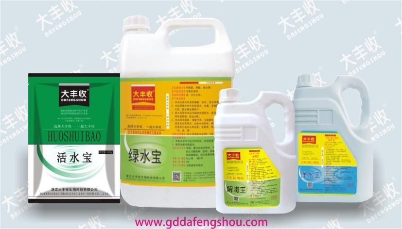 大丰收-网站-产品-七大系列-解毒补钙抗应激系列-小.jpg